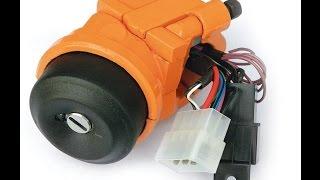 Замена замка зажигания ВАЗ 2109 (Барракуда)