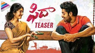 Varun Tej Fidaa Movie Teaser | Official Teaser on 17th June | Sai Pallavi | Sekhar Kammula