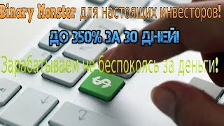 GoldenTea мой деп 3000 рублей БАЛОВ НЕТ