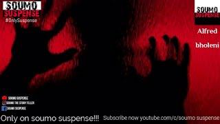 Alfred bholeni|Dipanwita Ray|soumo suspense