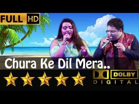Chura Ke Dil Mera - चुरा के दिल मेरा from Main Khiladi Tu Anari (1994) by Priyanka Mitra & P. Ganesh