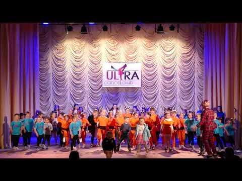 ТК Ультра. Флешмоб, танці з глядачами
