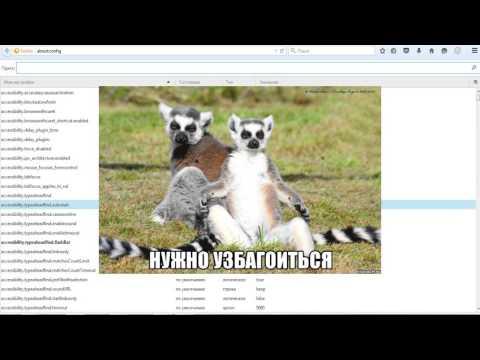 ♻️ Ошибка при установлении защищённого соединения Firefox