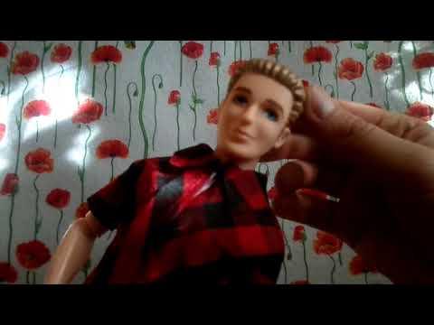 Обзор на Кена Подделку из Фикс Прайса Кукла Принц Артур
