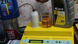 Масло Kixx G 5W-30 (API SJ/CF) проверка CCS при.. -30гр.