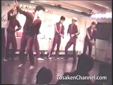 FLOOR MASTERS (2) 1988 OLD SCHOOL B-BOY