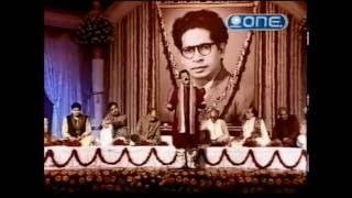Om Vyas Om - Pita