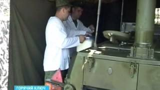 Кулинарные шедевры готовят в полевых условиях