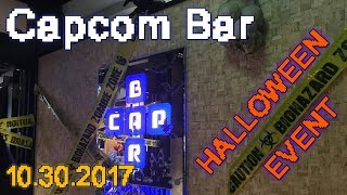 Capcom Bar @ Halloween 2017 RESIDENT EVIL/BIOHAZARD バイオハザード (Marley's Maccha/Teatime)