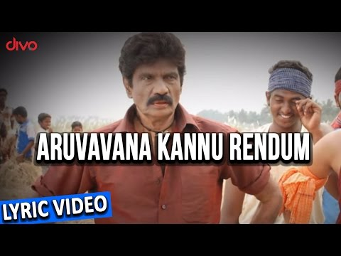 Aruvavana Kannu Rendum - 49 - O | Official Lyric Video | Goundamani | K