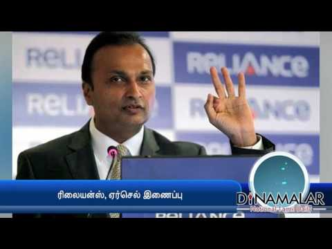 Reliance Communications-Aircel Merger Deal Approved
