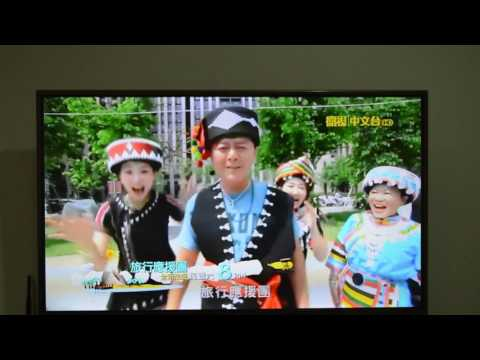 QXHDTV - Taiwan tv channels