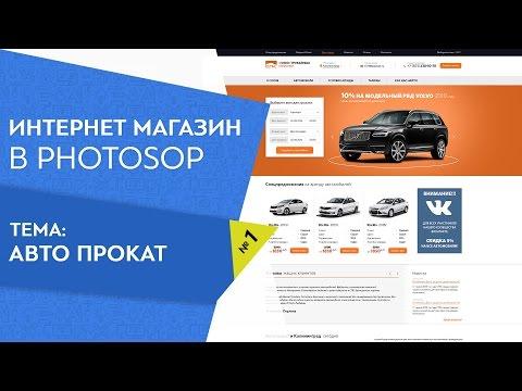 Каталог сайтов AddsSites - Размещение ссылок в каталоге сайтов