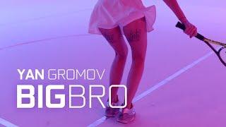 Yan Gromov -