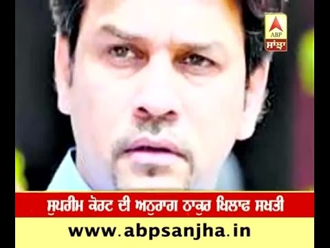 Supreme court fumes at Anurag Thakur