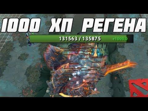 видео: КАК КОНТРИТЬ 1000 ХП РЕГЕНА!? | legion td undead builder dota 2