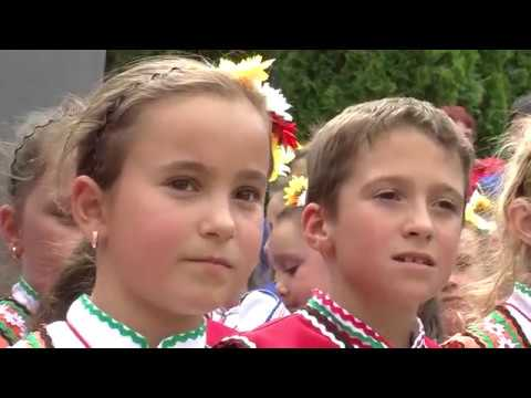 Bulgarian Championship of folklore Euro folk 2017 / World Cup of Folklore VT 2017(Official Film HD)