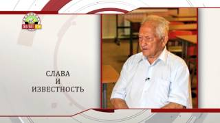 """Программа """"Я из Донбасса"""": Виктор Федорович Шаталов"""