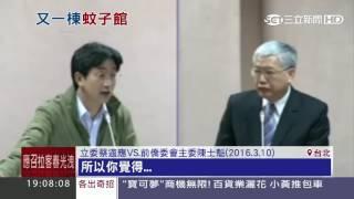 成效差!華僑會館年租千萬「僅辦17場活動」|三立新聞台