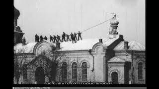 100 лет революции 1917 г. : духовные причины, состояние Церкви, отношение к царю,...