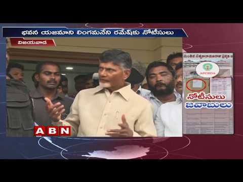ap-farmers-meets-tdp-chief-chandrababu-over-crda-notices-|-abn-telugu