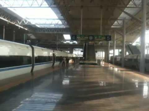 CRH1B High Speed Train of China (WenZhou Station)