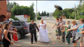 Свадьба Натальи и Алексея. Слайды