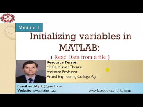 Lecture-9: Initializing variables in MATLAB part 2: Read data from a file (Hindi/Urdu)