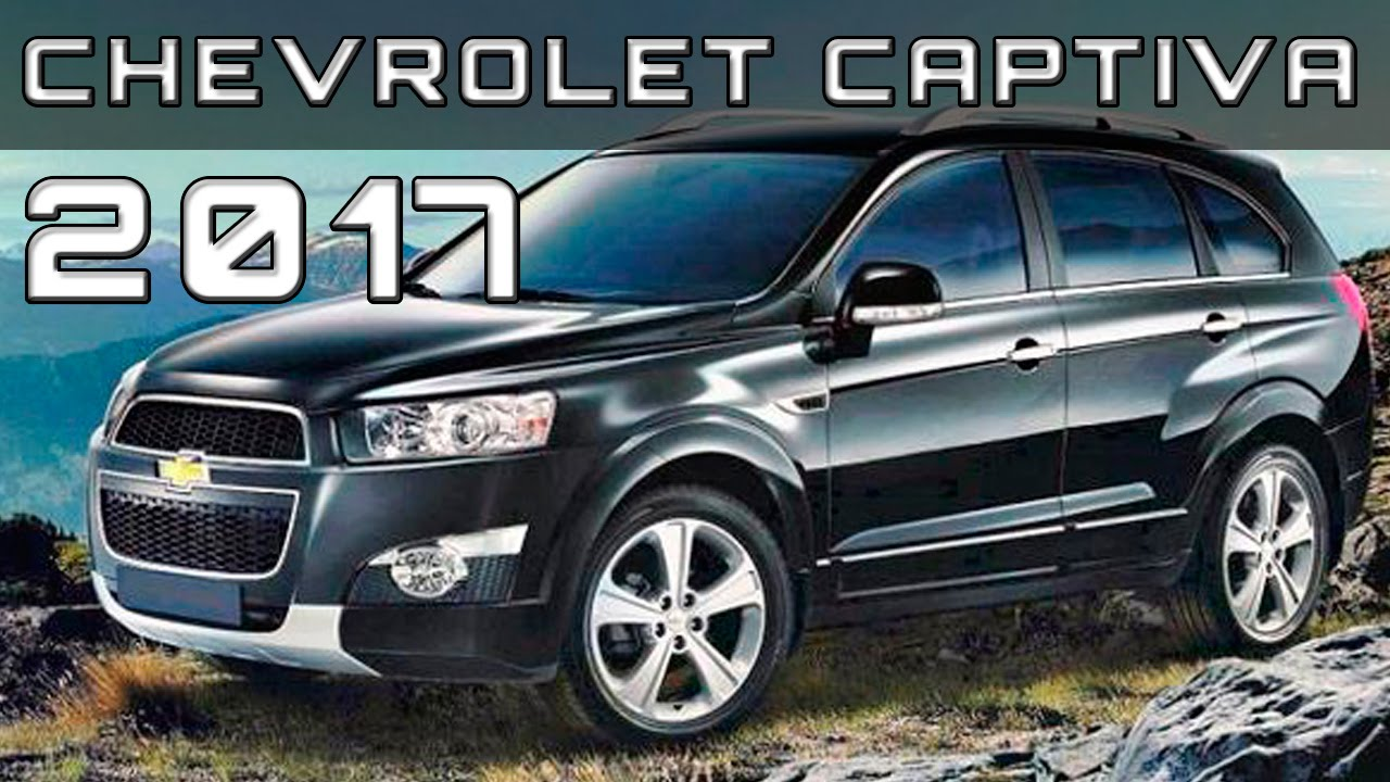 Chevrolet Captiva 2017 >> 2017 Chevrolet Captiva Review Rendered Price Specs Release Date
