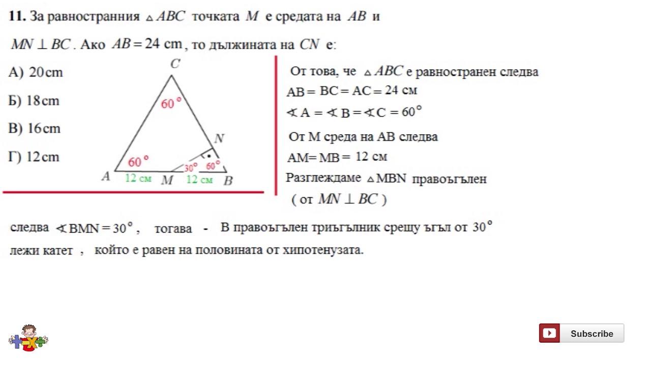 Решение задач онлайн 7 помогите решить задачу математика 5 класс
