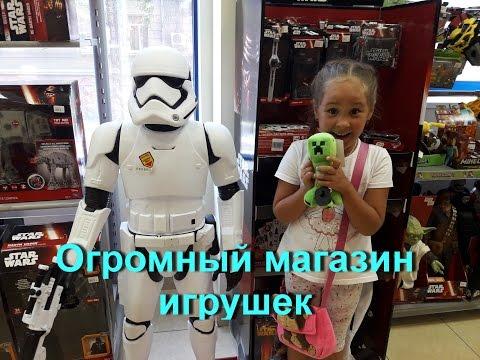 Моя Семья.Привоз и МегаАнтошка-огромный магазин игрушек в Одессе.