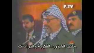 خطاب إعلان قيام دولة فلسطين فى الجزائر 15 نوفمبر 1988 