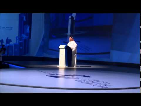 JEF 2014 - Day 1 - Opening - Stimulating business investment and growth