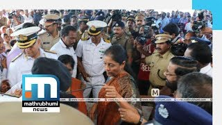 Search Will Continue Till Everyone Is Rescued Def Min| Mathrubhumi News