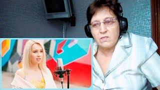 Клава Кока -(поёт на русском Деспасито) / РЕАКЦИЯ