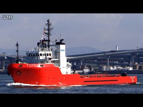 KAIYO かいよう Offshore supply vessel  オフショアサプライ船 OOC 大阪港出港 2015-MAR