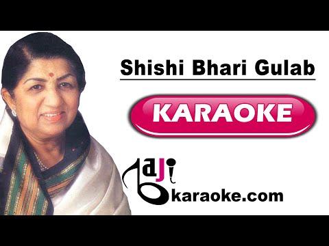shishi bhari gulaab ki jeet lyrics jeet shish