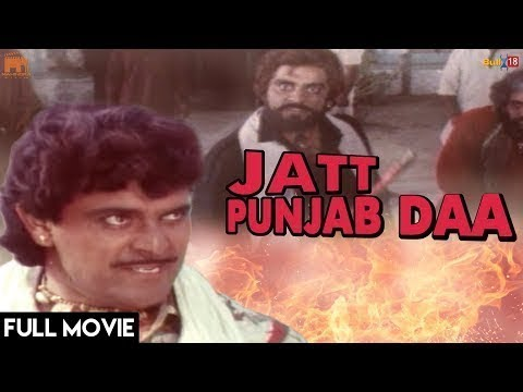 Hot jatt com punjabi movies