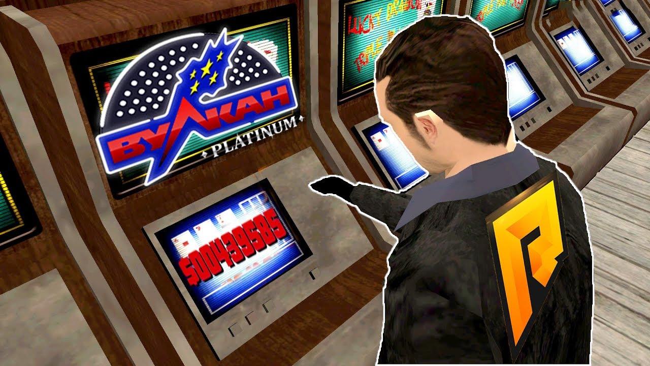 интернет казино это развод
