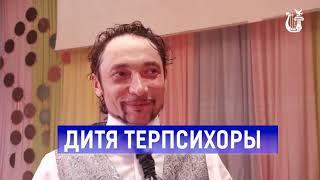 Фото Репортаж: День рождения Венер Хамитов