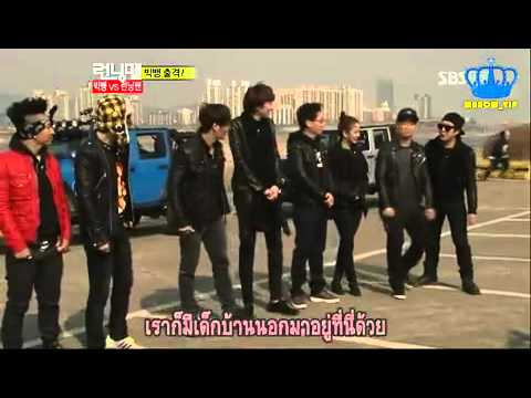 running man ep84 1-5 thai sub.mp4