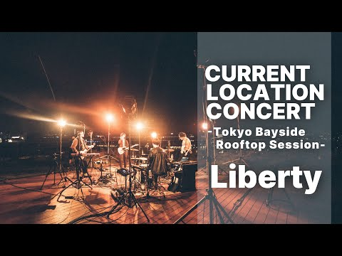 FIVE NEW OLD - Liberty 【Current Location Concert -Tokyo Bayside Rooftop Session-】