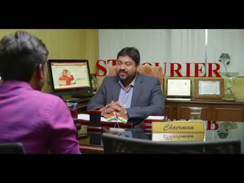 ST Courier Corporate Film
