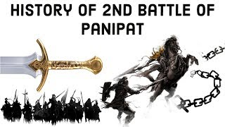 Second Battle of Panipat हेमू vs अकबर Reestablishment of Mughal Empire in India, Battle Series 20