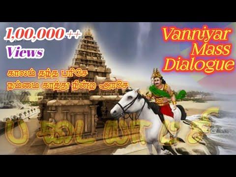 Vanniyar Song Massub dialogues.1