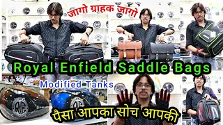 Best Motorcycle Saddlebags | बेवक़ूफ़ मत बनो | Royal enfield Accessories | Modified Tanks for Bullet