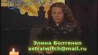 магические свойства камней - магия минералов (Элина Болтенко, Дети Нострадамуса)