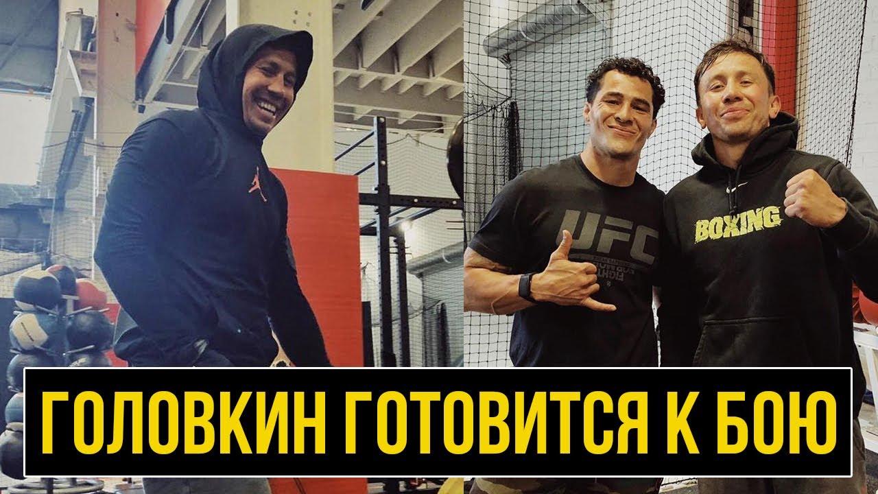 GGG Головкин Приступил к Тренировкам и Рассказал о Себе | Новости Бокса