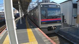 京成線 特急京成上野行き 3000形 3042編成 京成高砂駅にて