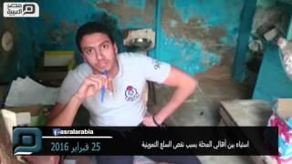 مصر العربية | استياء بين أهالي المحلة بسبب نقص السلع التموينية